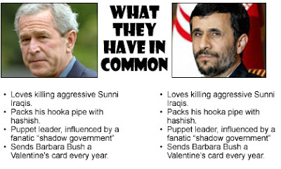 George Bush compared to Mahmoud Ahmadinejad