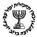 Logo Yahudi di Windows-mu