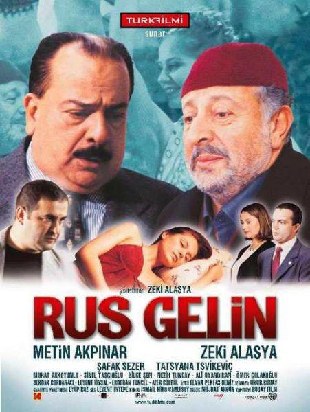 Turk Komedi Filmi