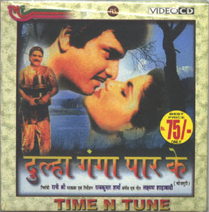dulha_ganga_paar_ke MOVIE SONGS