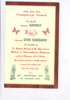 Batchmates sadasiv niyati nishakar invites you to his sons marriage your presence is highly solicited to grace the occasion and bless the newly weds invitation card attached stopboris Images
