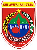 SUHENDRAH