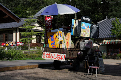 紙芝居,野外ステージ,日本昭和村
