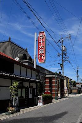 大正村役場,日本大正村