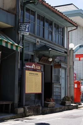 路地,日本大正村