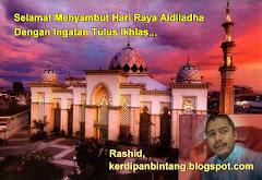 Kad Aidil Adha