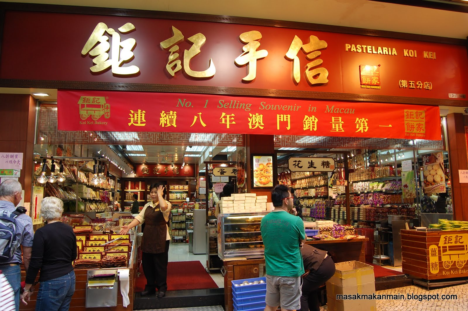 Almond Cookies Macau Koi Kei Famous Almond Cookies