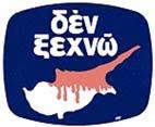 Νέα Στρατηγική στο Κυπριακό, ΤΩΡΑ!