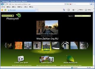 Photosynth正常页面
