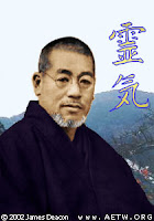 Penemuan Terapi Sentuhan oleh Sensei Usui