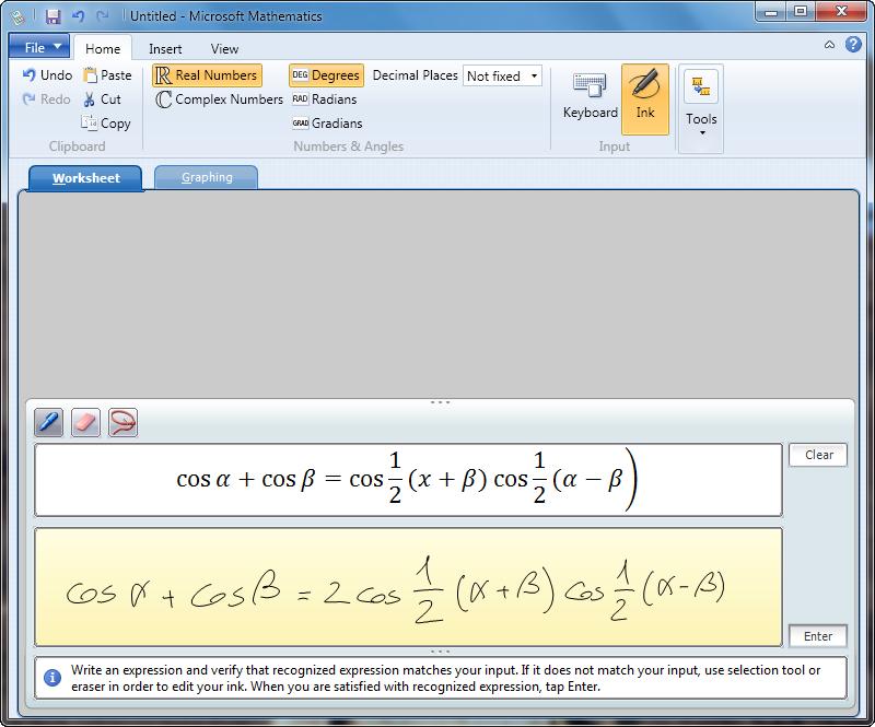 Microsoft Mathematics المعادلات الحسابية بوابة 2016 Math.png