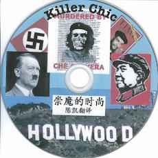 Killer Chic (Chinese Subtitles) 视频--崇魔的时尚/陈凯访谈(中文字幕)