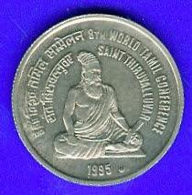 Valluvar Coin