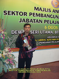 Anugerah Kualiti Pengurusan PPDa
