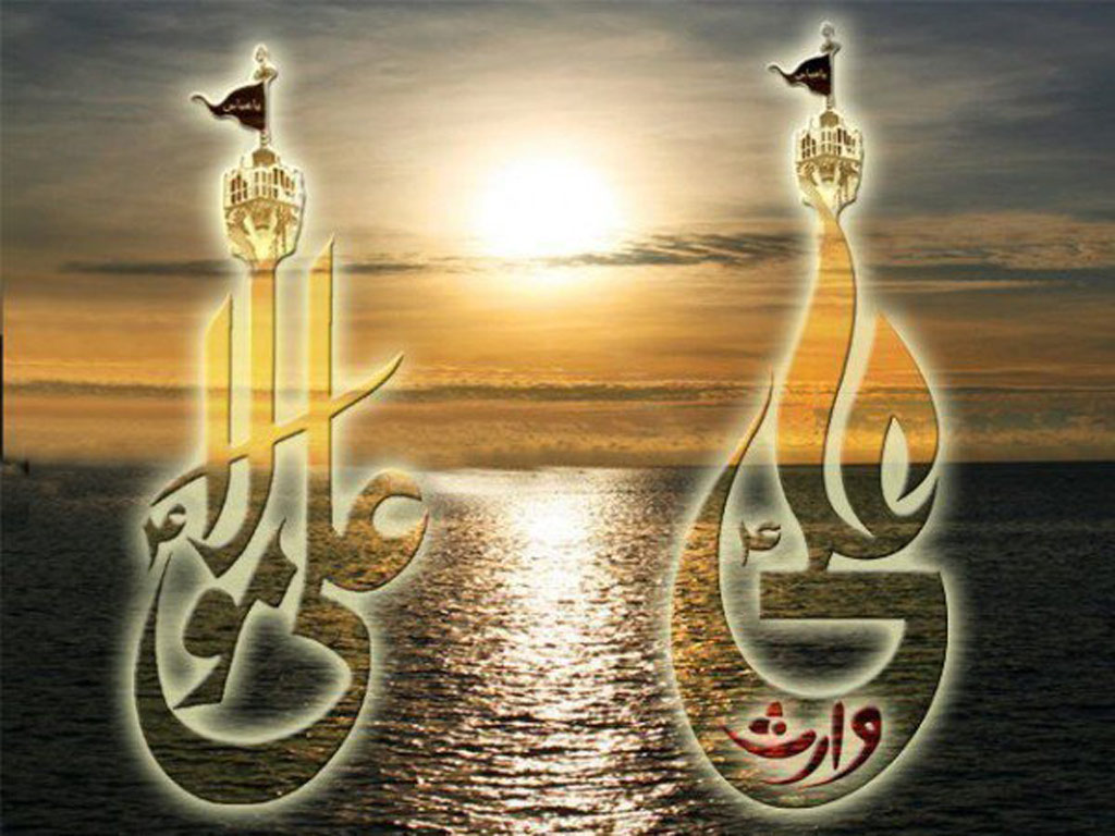 Wallpapers Pictures Photos  Ya Ali Mola Pictures