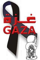 WAR ON GAZA REPORTS