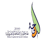 DOHA CAPITAL OF ARAB CULTURE  2010
