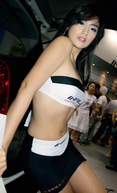 Seksi nude korean girl
