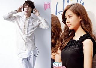 yong hwa and seo hyun dating And seohyuns and park shin hyes choice and whatever other idol you like im not inferring that yonghwa is dating shinhye, i mean, yonghwa even directly addressed that he is not dating seohyun.