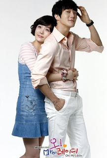 Foto Pemain Film Oh My Lady Korea - Awesome Hairstyles 2011: Foto