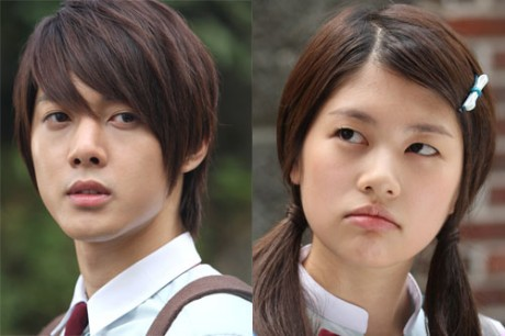 Film Playful Kiss Drama Korean - Celebrity Fashion And Hairstyles