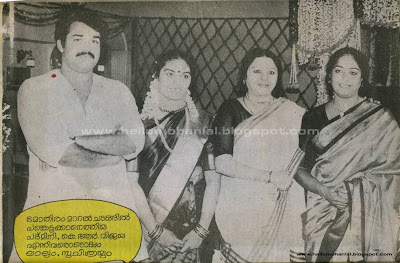 Wedding Of Mohanlal