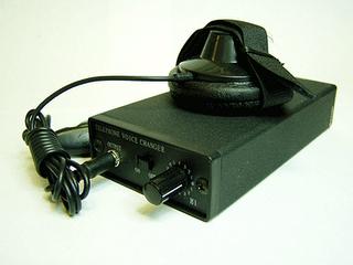 Portable Professional Voice Changer