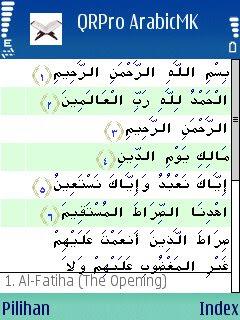 Download Gratis software aplikasi Al Quran Pocket untuk handphone nokia dan sony ericsson