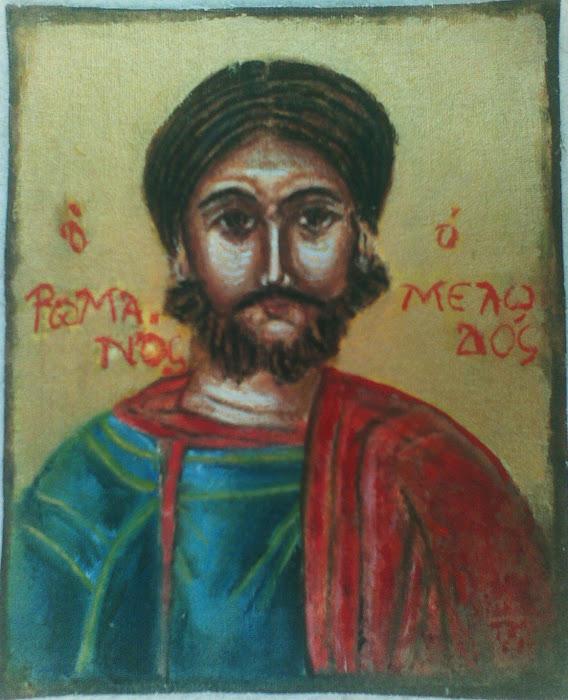 Ρωμανος ο Μελωδος