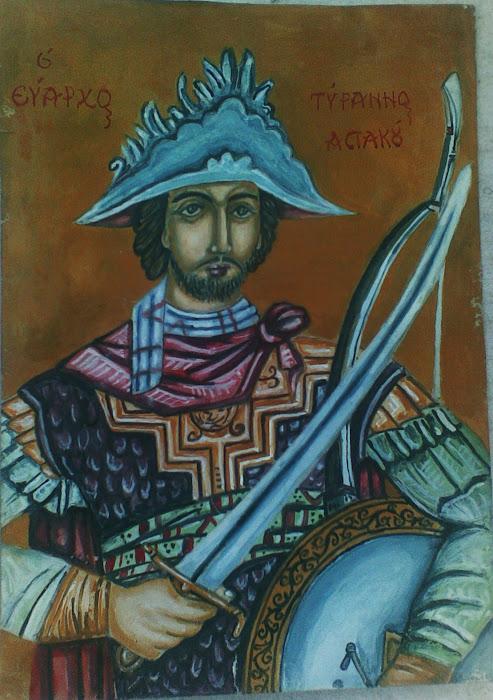 Ευαρχος Τυραννος του Αστακου [ Κατα τον Θουκυδιδη ] σε βυζαντινη τεχνοτροπια