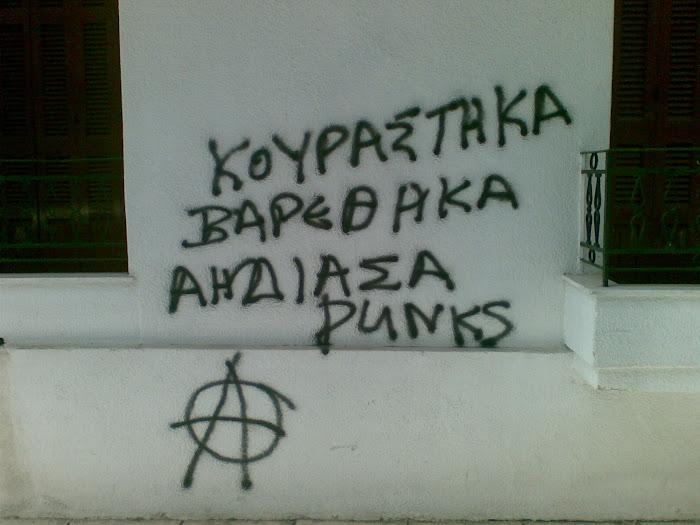 Grafiti [ Αγρινιο , σειρα ]