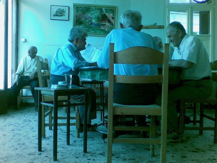 Ανθρωποι [ παιζοντας χαρτια στο καφενειο ] Μαχαιρα Ακαρνανιας
