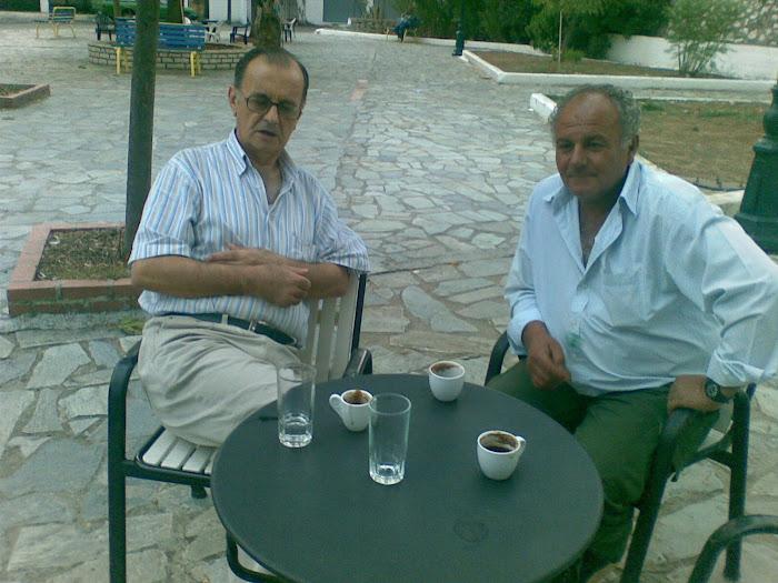Ανθρωποι [ πινοντας τον καφε και συζητωντας  στη πλατεια ] Μαχαιρα Ακαρνανιας