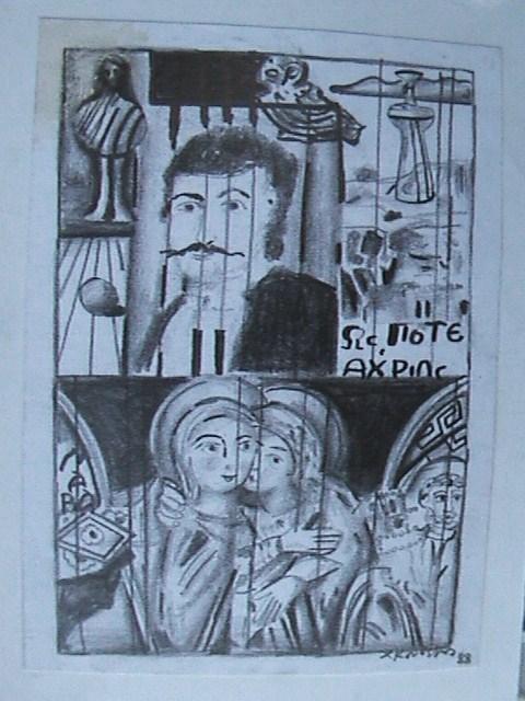 Ρηγας Φεραιος 100 [ σειρα ]