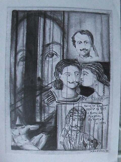 Θεοφιλος 100 [ σειρα ]