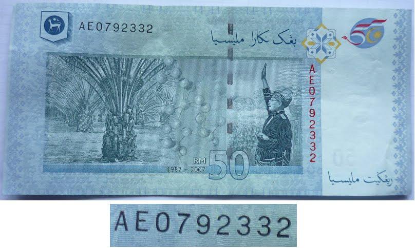 duit lama amp barang antik rm50 siri kemerdekaan