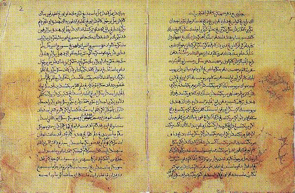 Lampiran 3
