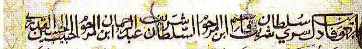 Kaligrafi 3