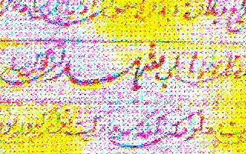 Kaligrafi 7