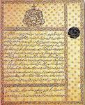 Surat dari Riau 1820