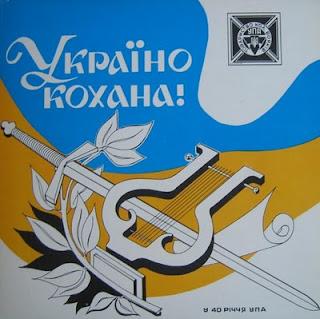музика українські весільні пісні слушать онлайн