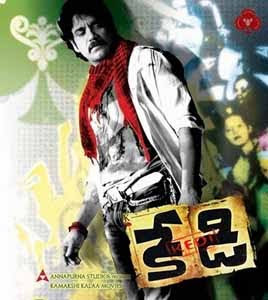 Kedi Telugu Mp3 Songs Free  Download -2010