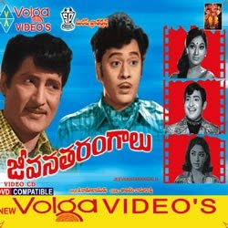 Jeevana Tarangalu Telugu Mp3 Songs Free  Download  1973
