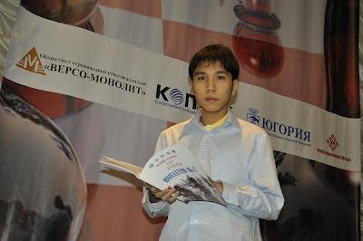 La révélation du tournoi: Le Philippin Wesley So (2640)  a sorti Ivanchuk et Kamsky! © Site Officiel