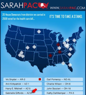 The target image from Sarah Palin's webpage, which was removed today