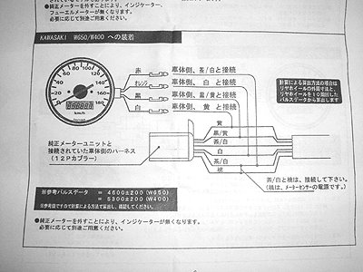 W650 Cafe Racer - Daytona Sdo ~ Return of the Cafe Racers Harley Sdometer Wiring Diagram on harley panhead wiring, harley rear axle diagram, harley fuse diagram, harley switch diagram, harley fuel lines diagram, harley magneto diagram, harley frame diagram, harley headlight diagram, harley throttle cable diagram, harley generator diagram, harley wiring tools, harley shift linkage diagram, harley stator diagram, harley relay diagram, harley dash wiring, harley wiring color codes, harley evo diagram, harley body diagram, harley softail wiring harness, harley fuel pump diagram,