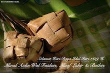 suryadi mengucapkan Selamat Hari Raya Idul Fitri 1429 H, Mohon Maaf Lahir dan Bathin ya....