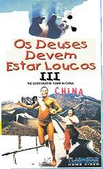 download Os Deuses Devem Estar Loucos 3 Filme