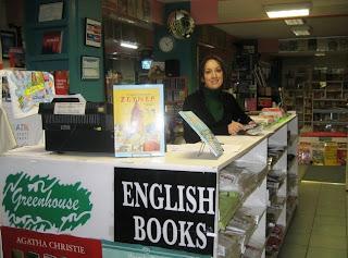 greenhouse bookshop istanbul