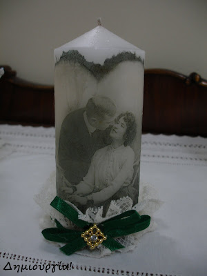 Τεχνική με ζεστό αέρα για διακόσμηση κεριού απο την Δημιουργία 1